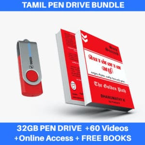 tamil-pen-drive-bundle